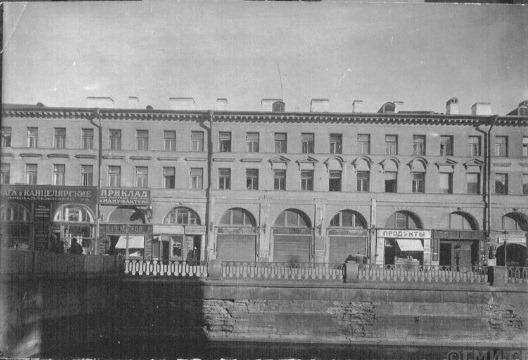 Средняя часть фасада дома № 20, углового по Невскому проспекту. Из фотопанорамы левого берега. Фотограф Л.Г. Андреевский. 1926. Это тот кусок набережной за Казанским мостом, с которого мы и начали.