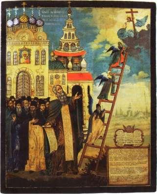 """Ο άγιος Ιωάννης της Κλίμακος και η """"σκάλα"""" τον αρετών που οδηγεί στον Παράδεισο"""