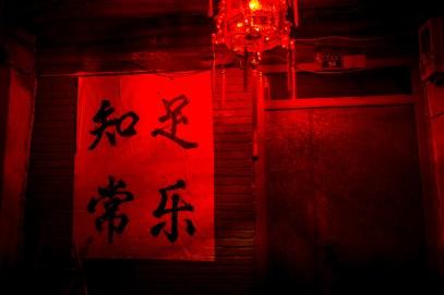 """""""知足常乐"""" A Chinese Idiom meaning 'to be satisfied with what one has'"""