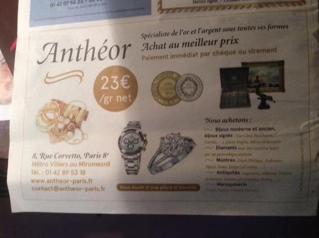 antheor-or