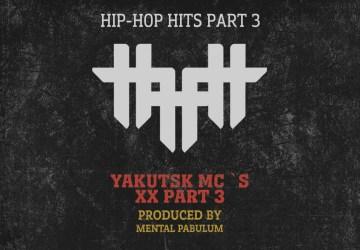 Концерт «Hip-Hop Hits #3»
