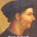 Νικολό Μακιαβέλι, ένας από τους θεμελιωτές της σύγχρονης Πολιτικής Επιστήμης