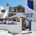 Στην Οία το κορυφαίο βιβλιοπωλείο στον κόσμο