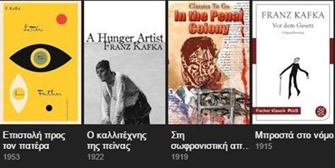 books-kafka-2