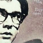 Δημήτρης Χορν: Ο πρίγκιπας του ελληνικού θεάτρου