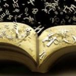 Η ιστορία της λέξης Μόρφωση