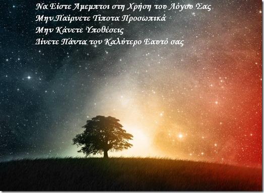 tapetus_pl