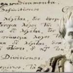 Τα Ηθικά Νικομάχεια του Αριστοτέλη