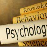 Ποιά είναι τα πιο ενδιαφέροντα γεγονότα σχετικά με την ανθρώπινη συμπεριφορά;