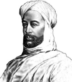 Islamischer Messias: Muhammad Ahmad al Mahdi