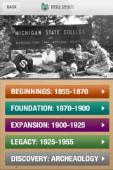 Screenshot from the MSU.seum app