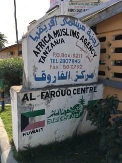 Sign for a Kuwaiti NGO