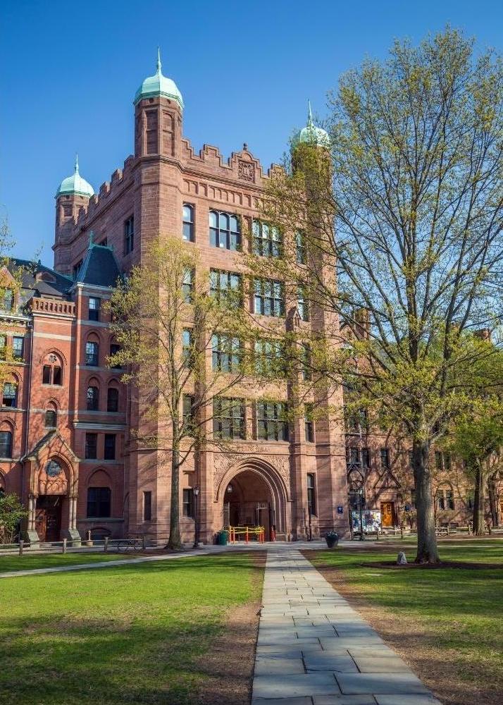 University building against a blue sky