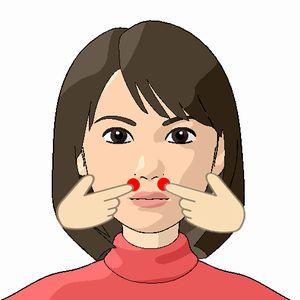 散笑(さんしょう)のツボを効果的に押せる方法の説明用のイラスト