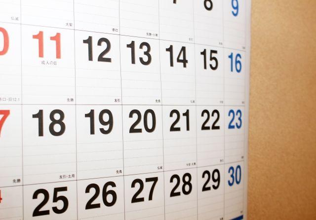 酵素洗顔を使う頻度を調べるカレンダーの写真