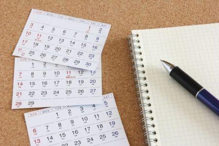 ピーリングの使用頻度を記録するカレンダーの写真