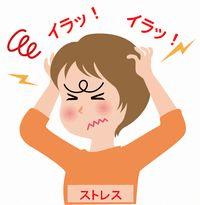 ストレスを抱えている女性の画像