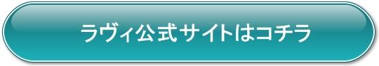 button_00