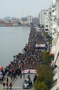 20130309.Συλλαλητήριο.Κατά.Χρυσού.Θεσσαλονίκη
