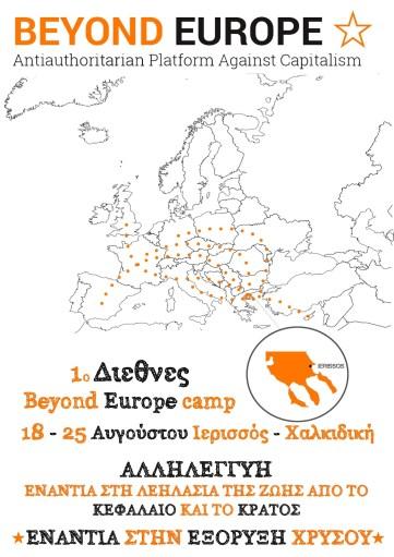 afisa beyond europe gr