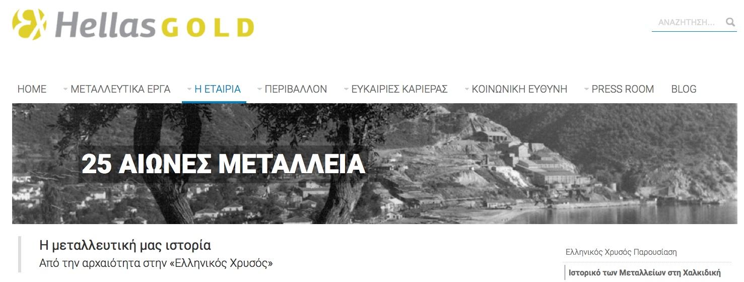 site μας χρονολόγηση blog ιστοσελίδα