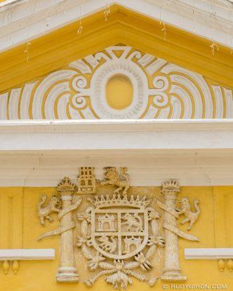 Antigua Fragments: Coat of Arms of the Spanish Catholic Monarchs