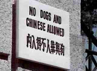 no_dogs_and_chinese_allowed