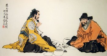 «Playing Chess», Xu Yan