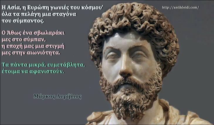 Marcus-Aurelius11