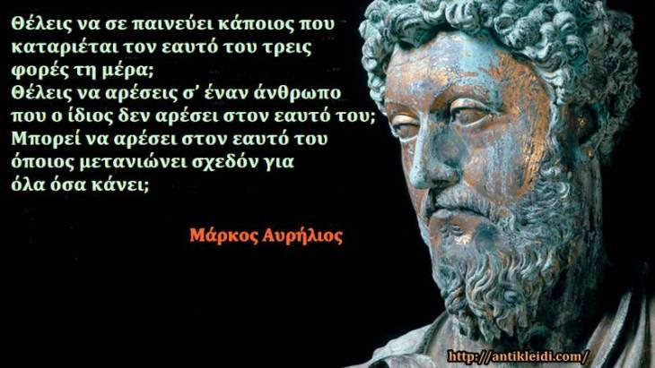 Marcus-Aurelius21