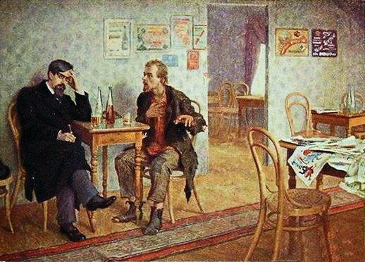 Σχολικοί Φίλοι -Nikolay Bogdanov-Belsky
