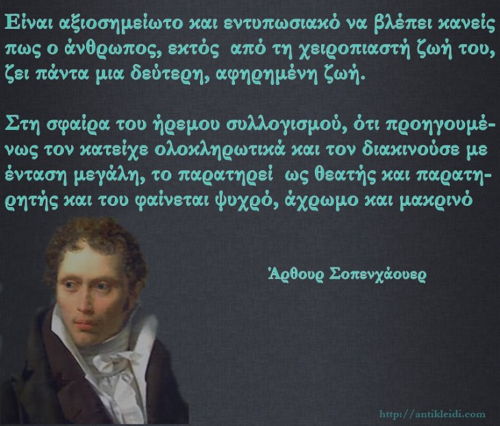 Arthur_Schopenhauer_3