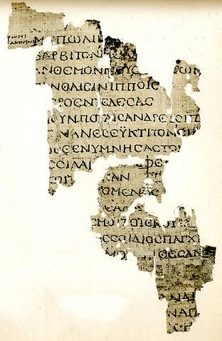 Ο Βακχυλίδης (518 - 452 π.Χ.) ήταν αρχαίος Έλληνας συγγραφέας και λυρικός ποιητής, για το έργο του οποίου ελάχιστα ήταν γνωστά ώσπου το 1896 βρέθηκε σε αιγυπτιακό τάφο από ιδιώτες ένας μεγάλος πάπυρος με εκατοντάδες στίχους του και προσέφερε όχι μόνο γνώσεις για τον ποιητή, αλλά και πάνω από εκατό καινούργιες λέξεις της ελληνικής γλώσσας που μέχρι τότε δεν είχαν μνημονευτεί σε λεξικά.