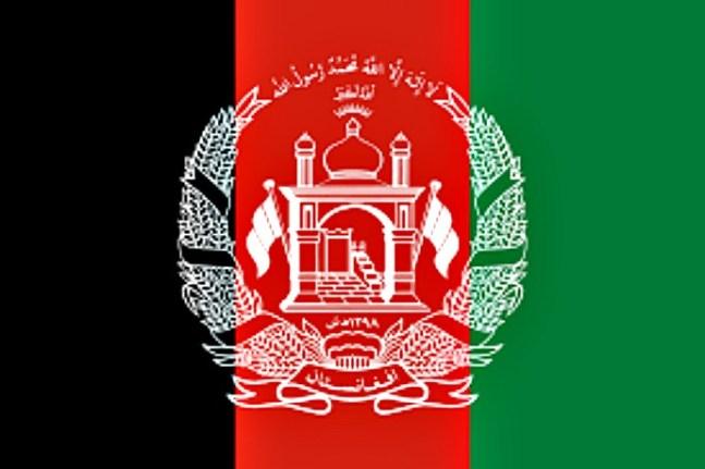 Afghanistan flagg