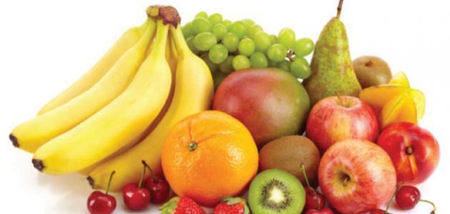 هل تتسبب الفواكه بالكبد الدهني؟