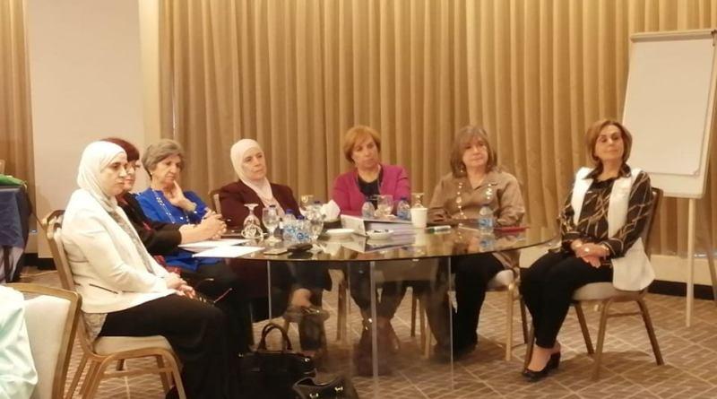 عمان: انطلاق أعمال الورشة الدولية المعنية بأوضاع المرأة الفلسطينية اللاجئة