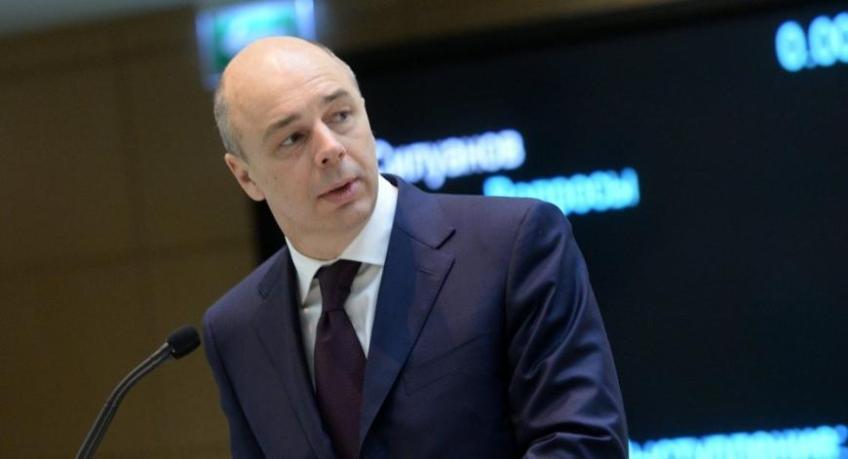 Россия отвергла план Украины о реструктуризации 3 млрд долларов долга