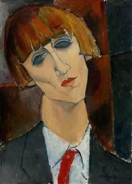 Madame Kisling (ca.1917)