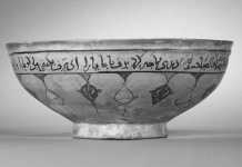 Keramik Islam Abu Zayd