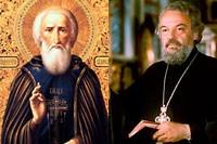 """Католики почтили """"двух подвижников веры"""""""