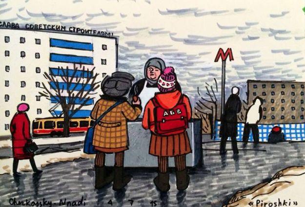 dushevnye-kartiny-izrailskoj-hudozhnitsy-o-detstve-v-sssr_c74d97b01eae257e44aa9d5bade97baf