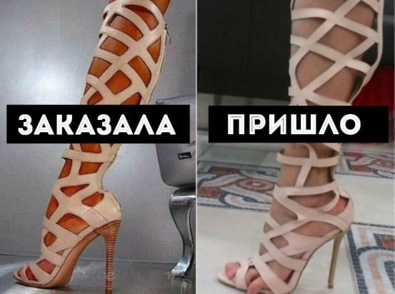 """""""Скупой платит дважды"""" или как обжигаются в интернет-магазинах"""