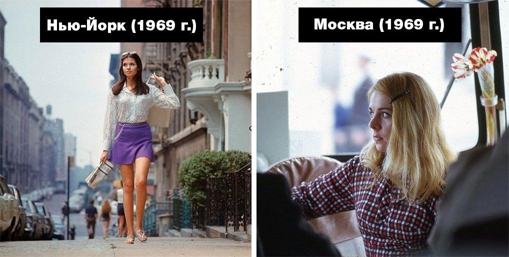 Москва vs Нью-Йорк: два больших города в 1969 году