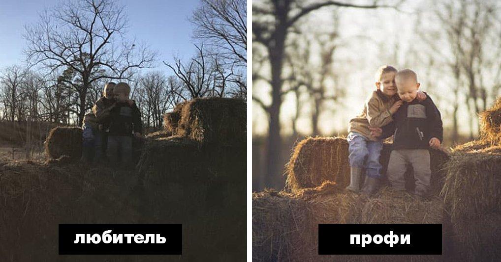Любитель vs профессионал: как преображаются обыденные места на снимках мастера