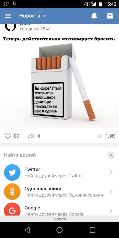 Подборка, которая удивит даже заядлых курильщиков