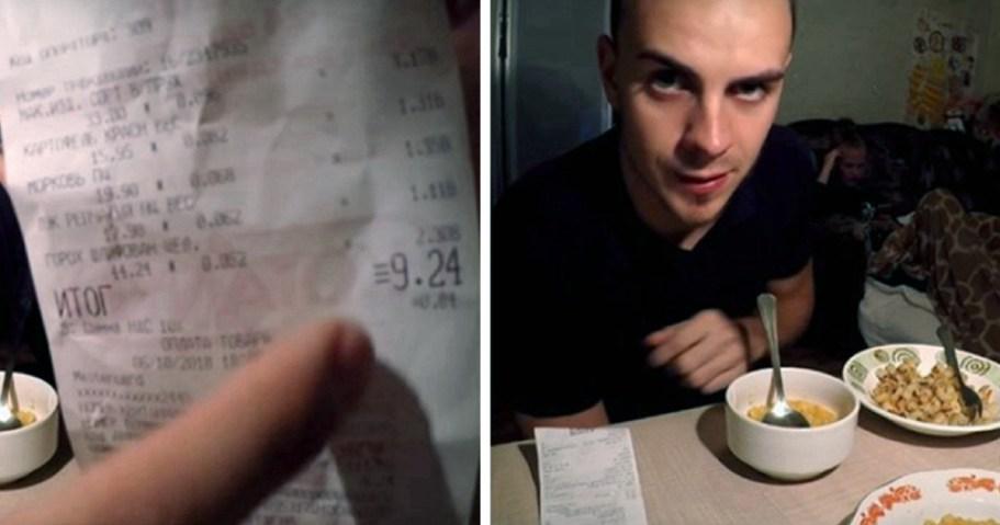 Как за 10 рублей приготовить комплексный обед