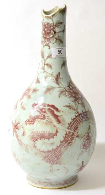 An antique a Chinese porcelain bottle vase