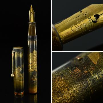 Antique Japanese pen