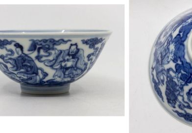 Chinese Bowl in Hansons sale