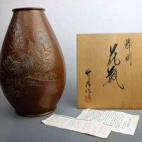 吉野竹治作 鋳銅花瓶